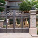 AD5 - Aluminium Art Decor Fencing