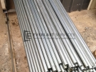 SA1 – Steel Supplies